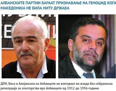 albanskite