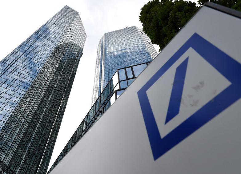 Συνελήφθη ο Διευθύνων Σύμβουλος της Deutsche Bank στο Ισραήλ