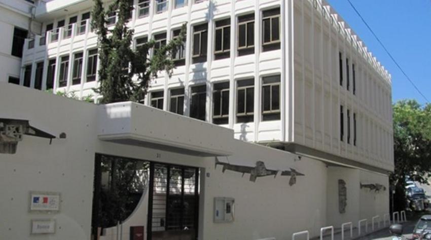 Επίθεση στο Γαλλικό Ινστιτούτο της Αθήνας