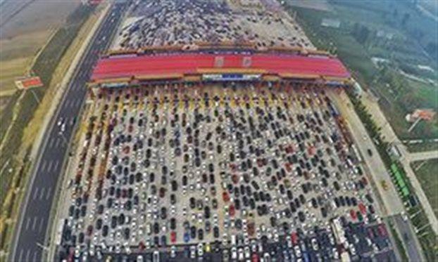Η Λαϊκή Κίνα σχεδιάζει νέα πόλη τρεις φορές μεγαλύτερη από την Νέα Υόρκη