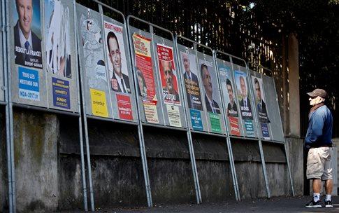 Οδηγός για τις προεδρικές εκλογές της Γαλλίας