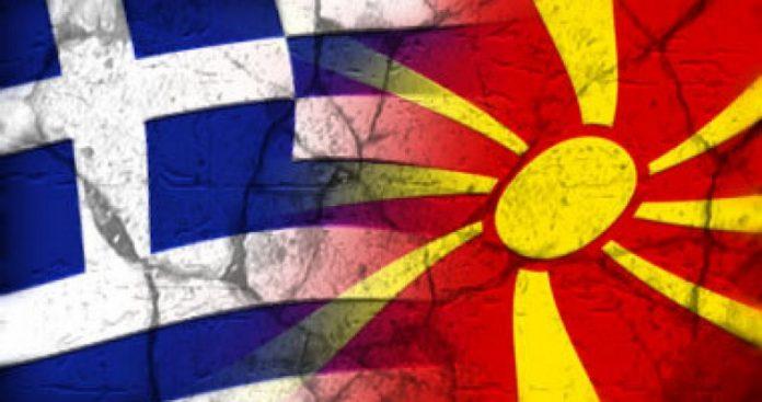 makedonia-ilinden-696×367