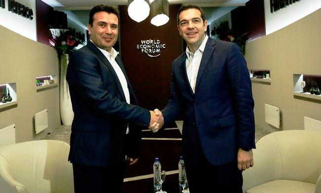 tsipras-zaef1