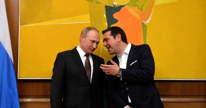 tsipras-poutin-696×367