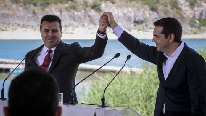 Tsipras-zaev-1-696×391