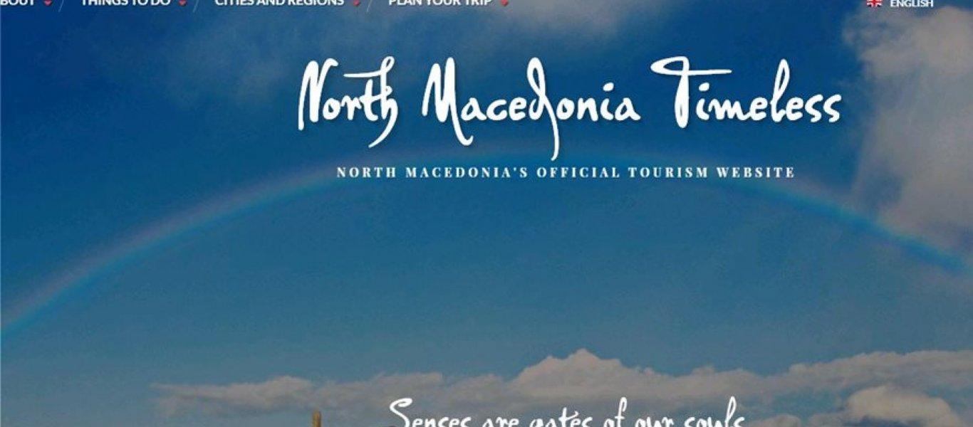 makedonia-timeless-mesa_0