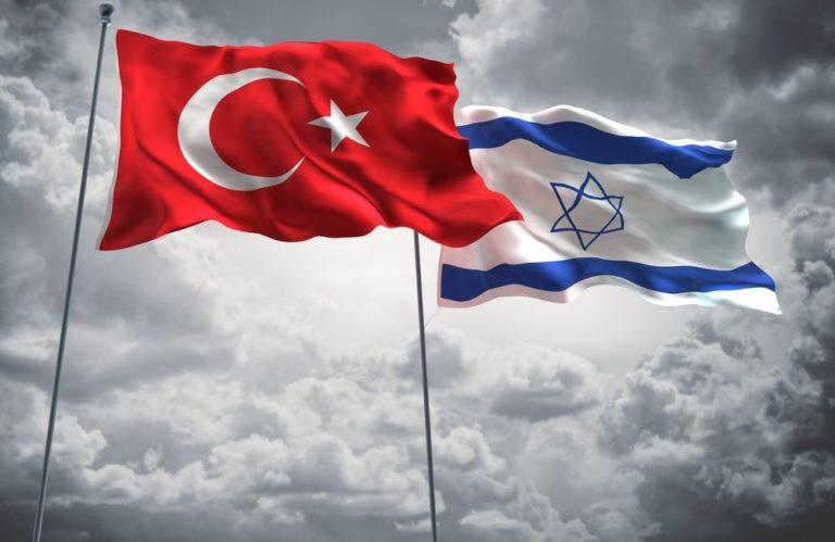 israel-768×499