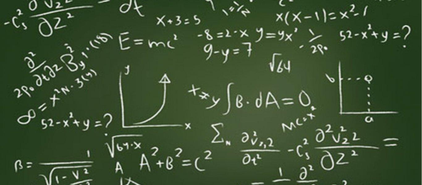 doc_20121228_1041346_mathimatika