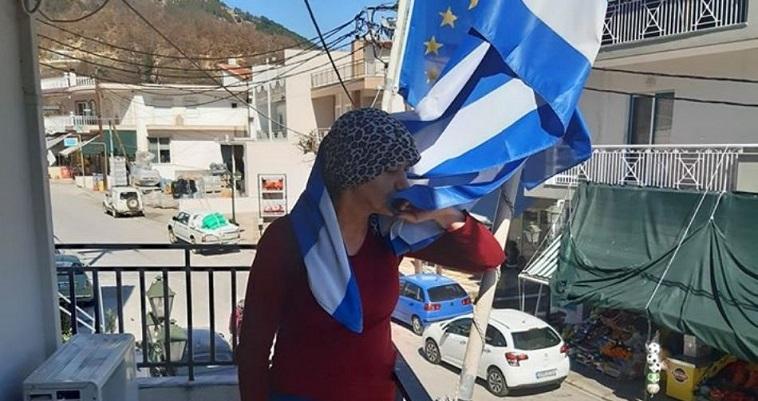 Xanthi POMAKA-GREEK-FLAG-1 : Ανιχνεύσεις