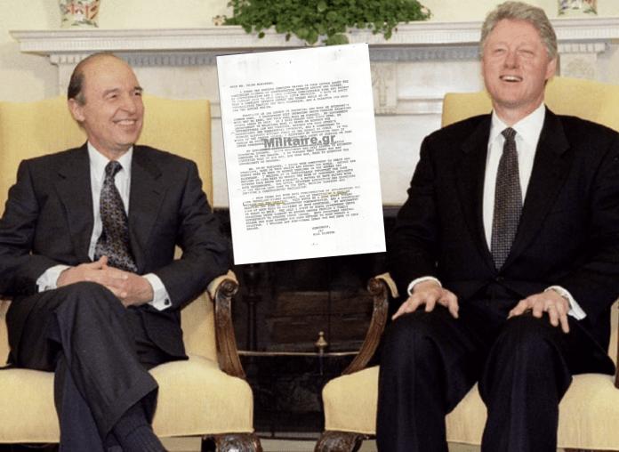 """""""Μέρες Σημίτη"""" στα ελληνοτουρκικά! Μια επιστολή του 1996 δείχνει ότι τίποτα δεν άλλαξε…"""