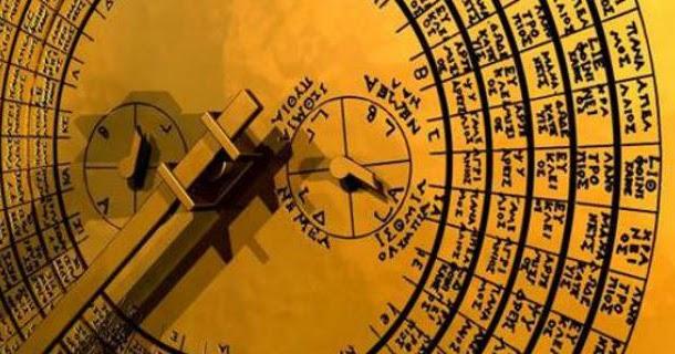 Ανατριχιαστικά-μυστήρια-που-οι-επιστήμονες-αδυνατούν-να-δώσουν-απαντήσεις