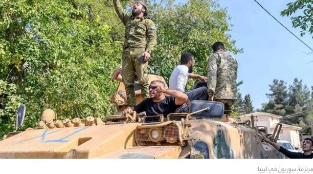 μισθοφόροι στη Λιβύη
