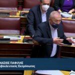 Το 'έλα να δείς' στη Βουλή με τον Μπογδάνο και τον Παφίλη: «Τι Μπογδάνος, τι ρουφιάνος»
