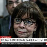 H Ελλάδα καίγεται και η Κ.Σακελλαροπούλου έκανε βόλτες με Σινούκ! – Την πήρε από τη Νάξο που παραθέριζε
